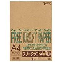 (まとめ)SAKAEテクニカルペーパー 特厚クラフトFKB-A4-BR 50枚【×10セット】 〈簡易梱包