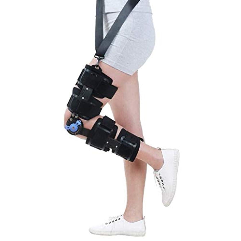 再現する回転する尾ヒンジ付き膝装具-怪我、治療、サポート、痛みの軽減のための調節可能な靭帯サポート (Color : As Picture, Size : Left)