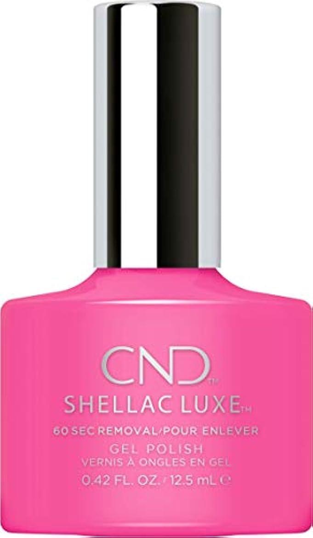 テクスチャー土器シニスCND Shellac Luxe - Hot Pop Pink - 12.5 ml / 0.42 oz