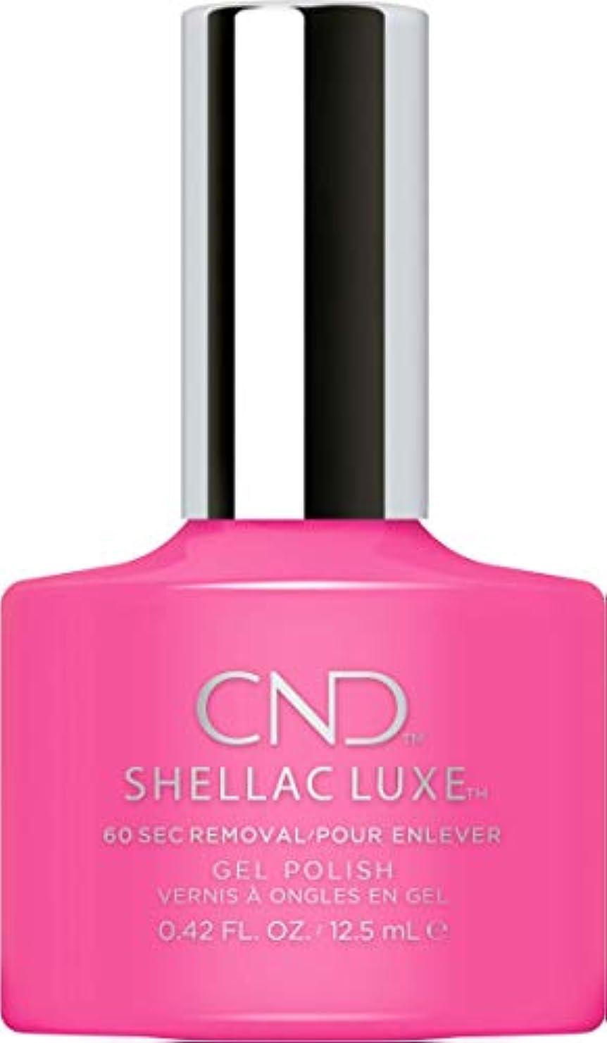 やけどご予約荒野CND Shellac Luxe - Hot Pop Pink - 12.5 ml / 0.42 oz