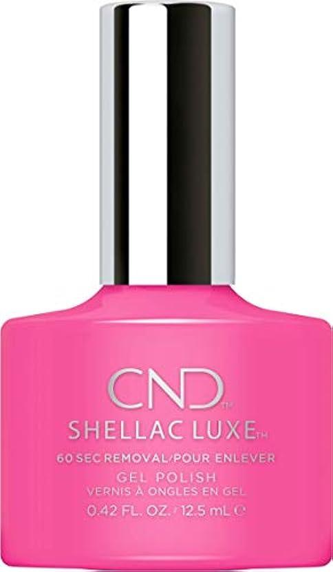 延ばすに渡って香港CND Shellac Luxe - Hot Pop Pink - 12.5 ml / 0.42 oz
