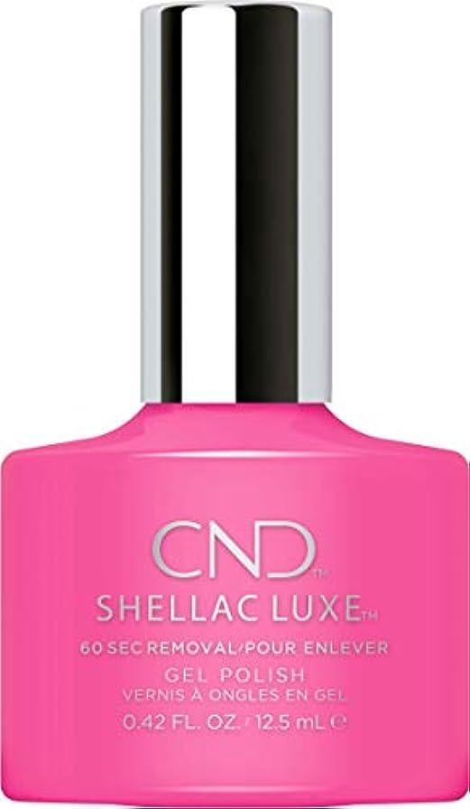 にはまってに付けるバッチCND Shellac Luxe - Hot Pop Pink - 12.5 ml / 0.42 oz