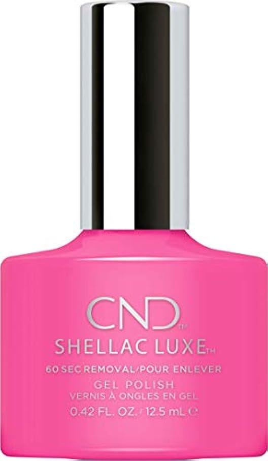 バッグ肘掛け椅子正直CND Shellac Luxe - Hot Pop Pink - 12.5 ml / 0.42 oz