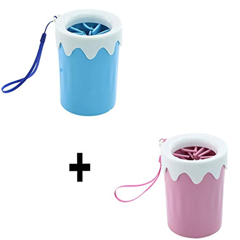 アイスクリームポータブル犬足洗いブラシカップ快適なシリコーンクリーナー犬用猫泥だらけの足でグルーミングペットを愛する人にはアイテムが必要です(2個),PinkBlue