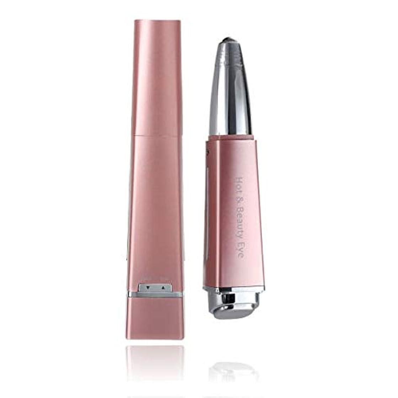 ピット後継香水ホット アンド ビューティー アイ(HOT&BEAUTY EYE) ホット & ビューティー アイ/美顔器/イオン/ローラー/マイクロカレント/充電式/コードレス