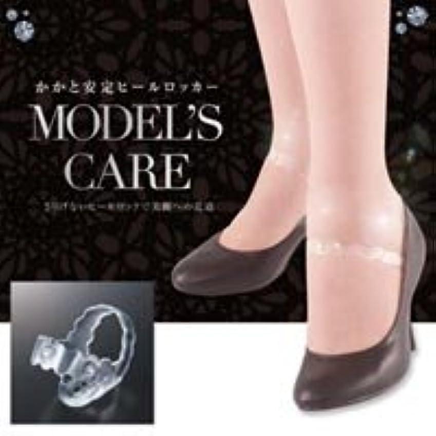 靴公平な血モデルズケアかかと安定ヒールロッカー