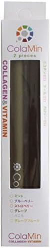 【ColaMin/コラミン】 コラーゲンとビタミン配合 電子タバコ(2本入) グレープ味  ニコチンゼロ、タールゼロ CL-ST500-K