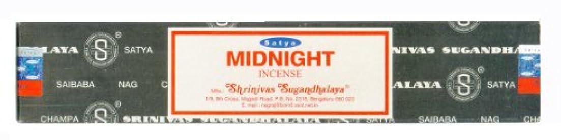 ナサニエル区メッセンジャー落ち着いたSatya Nag Champa Midnight Incense Sticksシングルパック