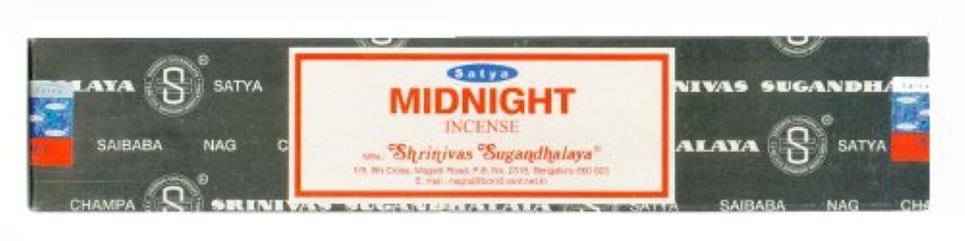 飽和するペチュランスたっぷりSatya Nag Champa Midnight Incense Sticksシングルパック