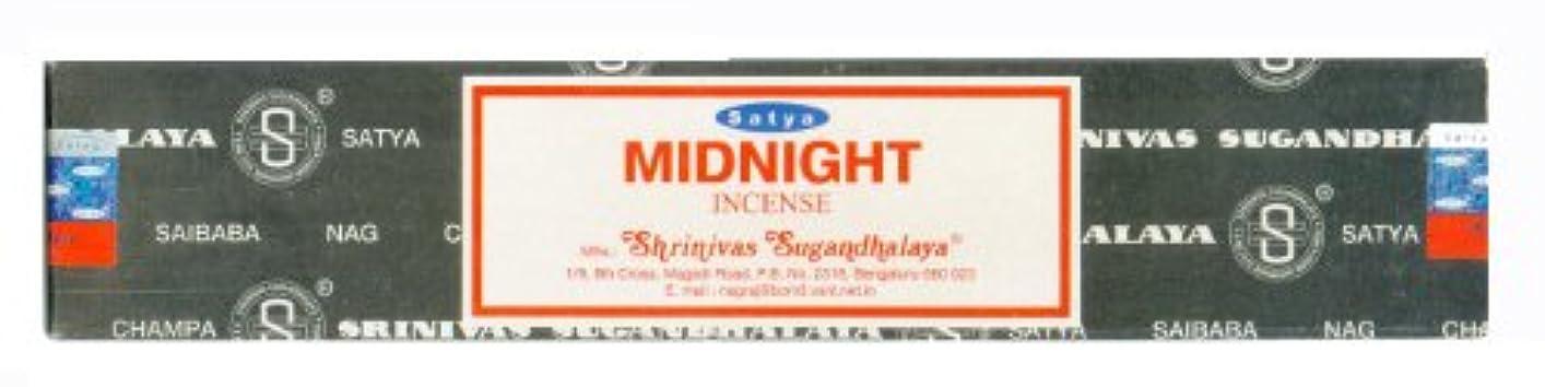 味方軸軽減するSatya Nag Champa Midnight Incense Sticksシングルパック