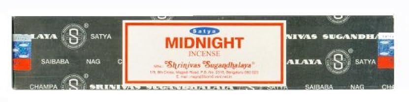 知覚できる誘惑ケイ素Satya Nag Champa Midnight Incense Sticksシングルパック