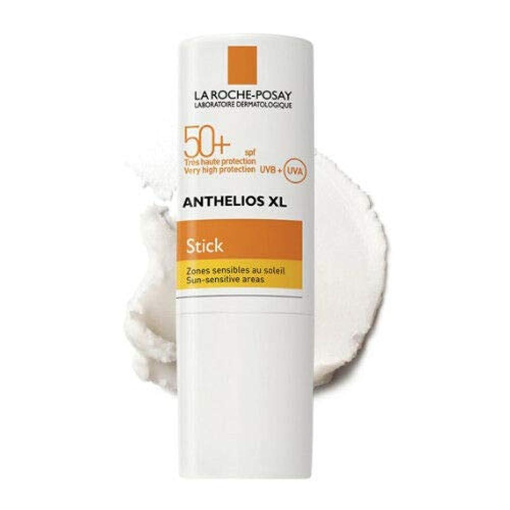 分泌する代理店さらにLA ROCHE-POSAY Anthelios アンテリオス XL Stick サンスティック (9g) SPF50+ PA+++ フランス日焼け止め