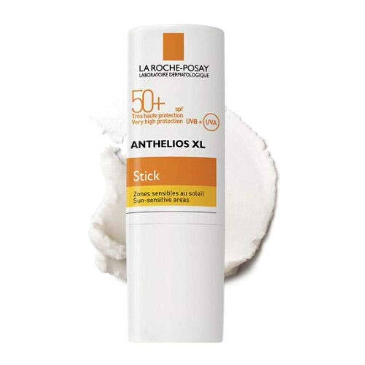 こどもの宮殿笑い白いLA ROCHE-POSAY Anthelios アンテリオス XL Stick サンスティック (9g) SPF50+ PA+++ フランス日焼け止め