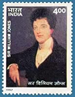 Sir William Jones Personality, Philologist Scholar Rs.4 Indian Stamp