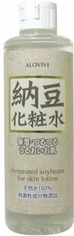 直接注釈を付ける転送アロヴィヴィ 納豆化粧水