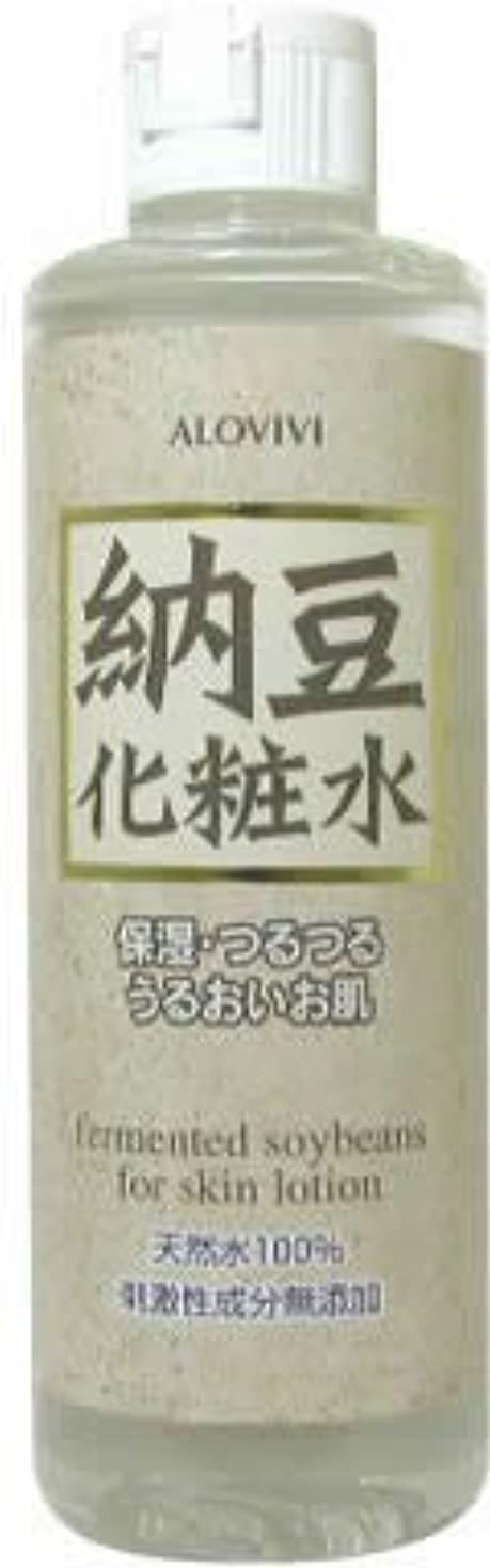 ステープル悪名高い出発するアロヴィヴィ 納豆化粧水