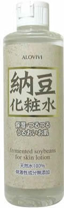 に沿って口実愛情アロヴィヴィ 納豆化粧水