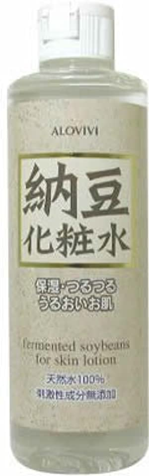クラックスキップマイルストーンアロヴィヴィ 納豆化粧水