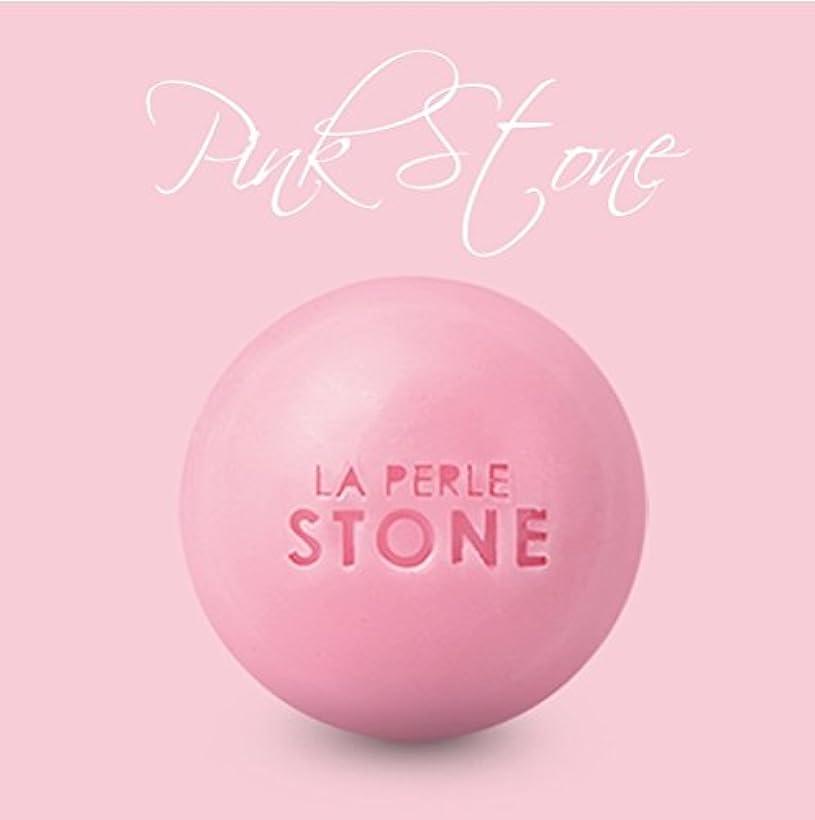 世論調査スコットランド人薄める[Beautyairport]ブライトニングパールストーン(Brightening Pearl Stone)5種から選択 (PINK) [並行輸入品]