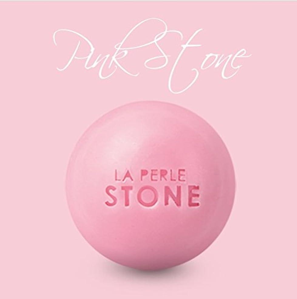 王室補足免除[Beautyairport]ブライトニングパールストーン(Brightening Pearl Stone)5種から選択 (PINK) [並行輸入品]