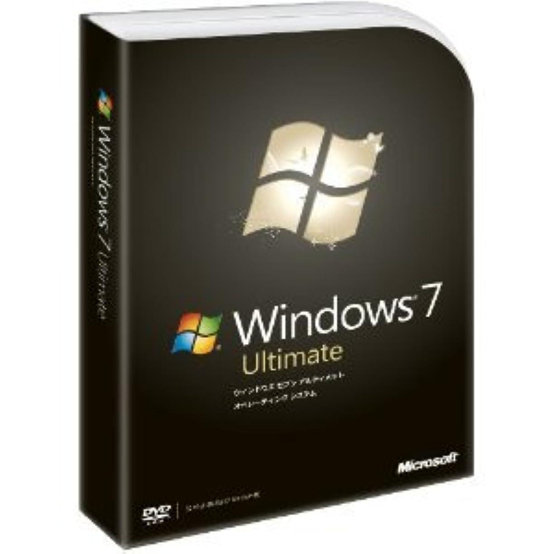 ボタン閉じ込めるアジア人Windows 7 Ultimate DSP版