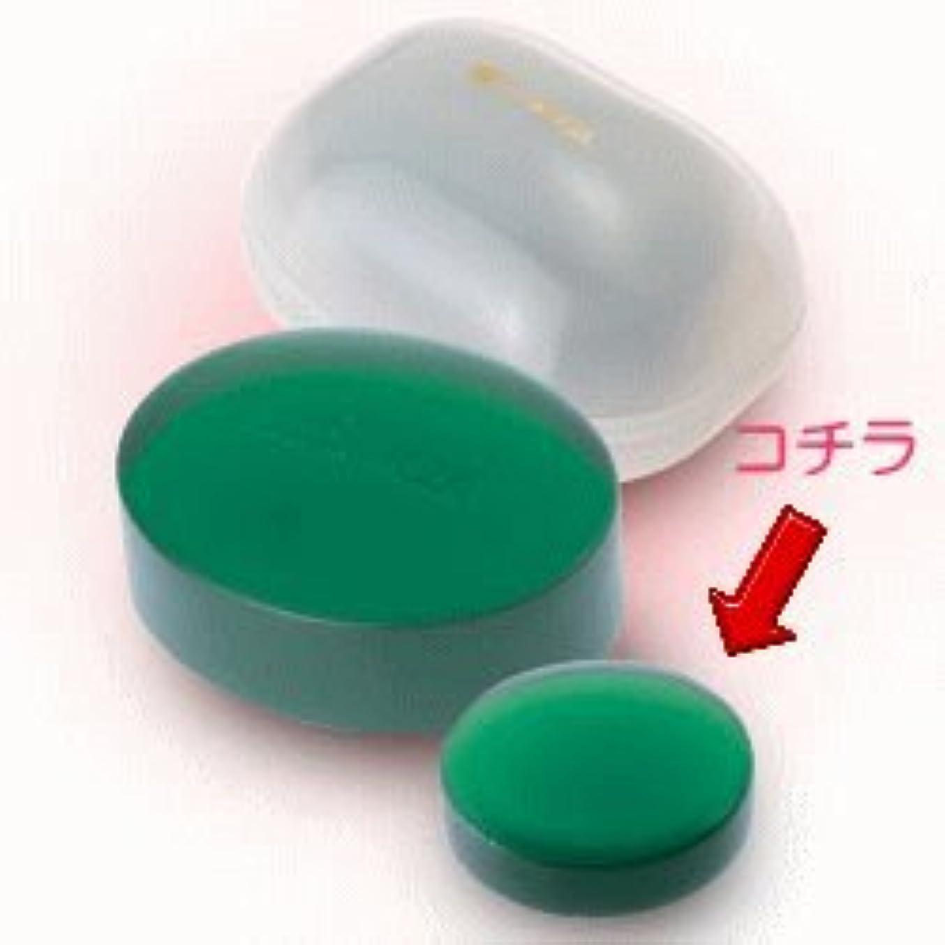 光沢移動する胃ラシンシア クリーンマイルドG<EX>30g