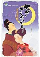 高級ブランド米 佐賀県白石産 七夕コシヒカリ(玄米5kg)