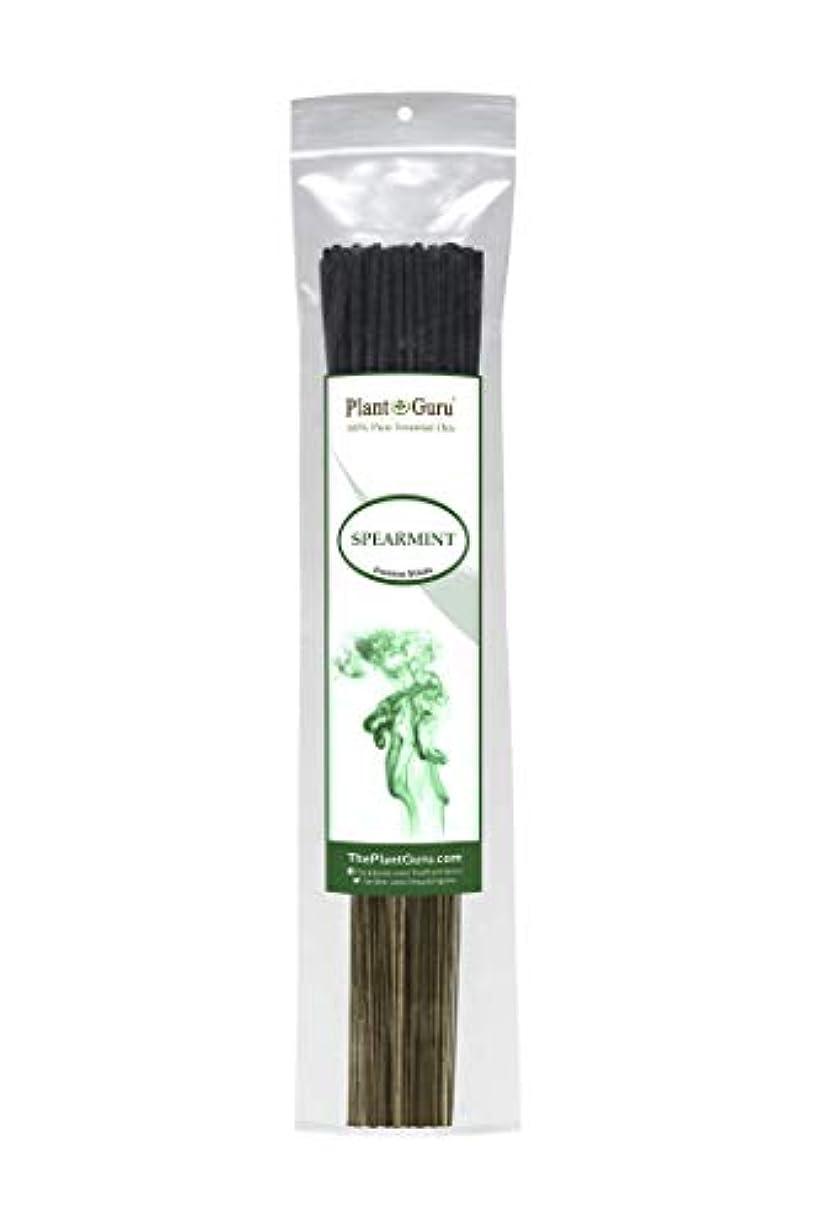 オデュッセウスサイバースペースヒゲクジラ植物グルスピアミント線香 各束185グラム 85~100本入り プレミアム品質 滑らかで清潔 各スティックの長さは10.5インチ 燃焼時間はそれぞれ45~60分
