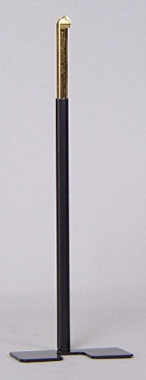 掛け軸 スタンド (豆) 【掛軸スタンド】h183~320 みほとけ台 掛軸台 掛軸スタンド