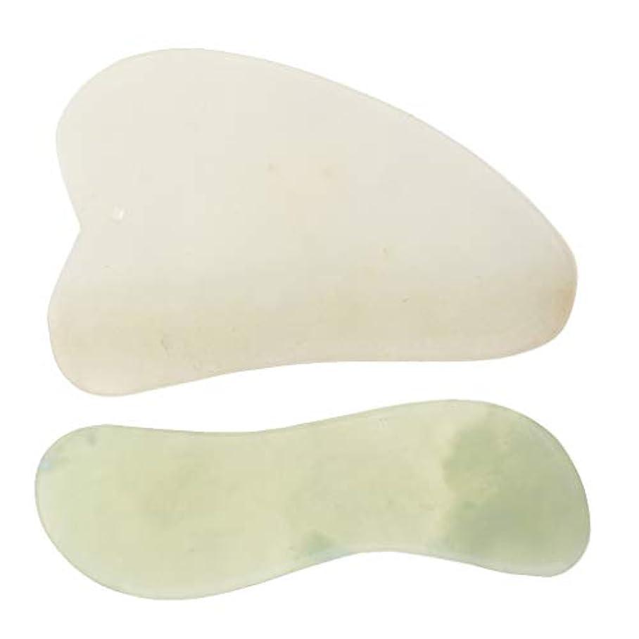 流用するアレイ高齢者かっさプレート カッサボード 天然石 美顔 マッサージツール 2個入
