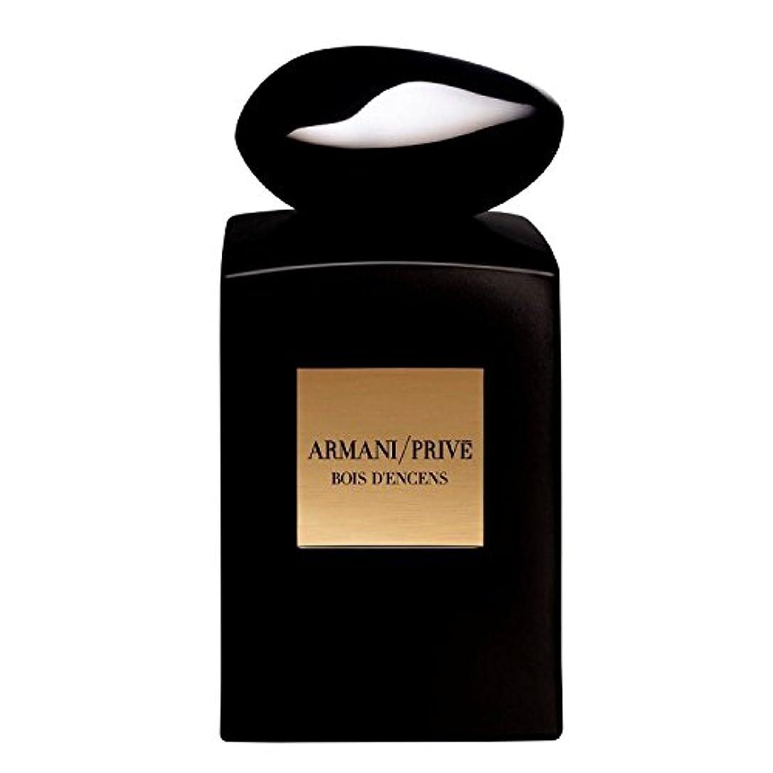 ブロンズ探偵苦難ジョルジオアルマーニ Prive Bois D'Encens Eau De Parfum Spray 100ml/3.4oz並行輸入品