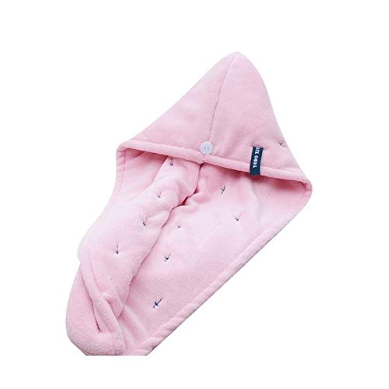見落とす砂漠黒くするHMSH キャップ、コットンドライヘアーキャップ、ロングヘアフード付きシャワーキャップ、シャンプーや速乾性シャワーキャップ、2層超厚手のスタイルから選択する色のAバラエティシャワー (Color : Pink)