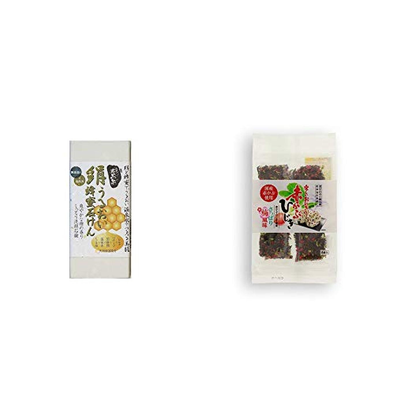カレッジボート完全に[2点セット] ひのき炭黒泉 絹うるおい蜂蜜石けん(75g×2)?楽しいおにぎり 赤かぶひじき(8g×8袋)