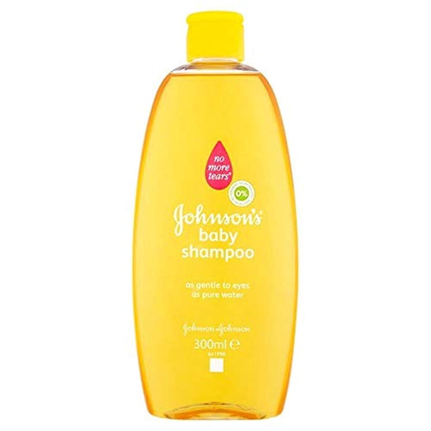 政治家柔らかい足音節[Johnson's] ジョンソンのベビー金シャンプー300ミリリットル - Johnson's Baby Gold Shampoo 300Ml [並行輸入品]