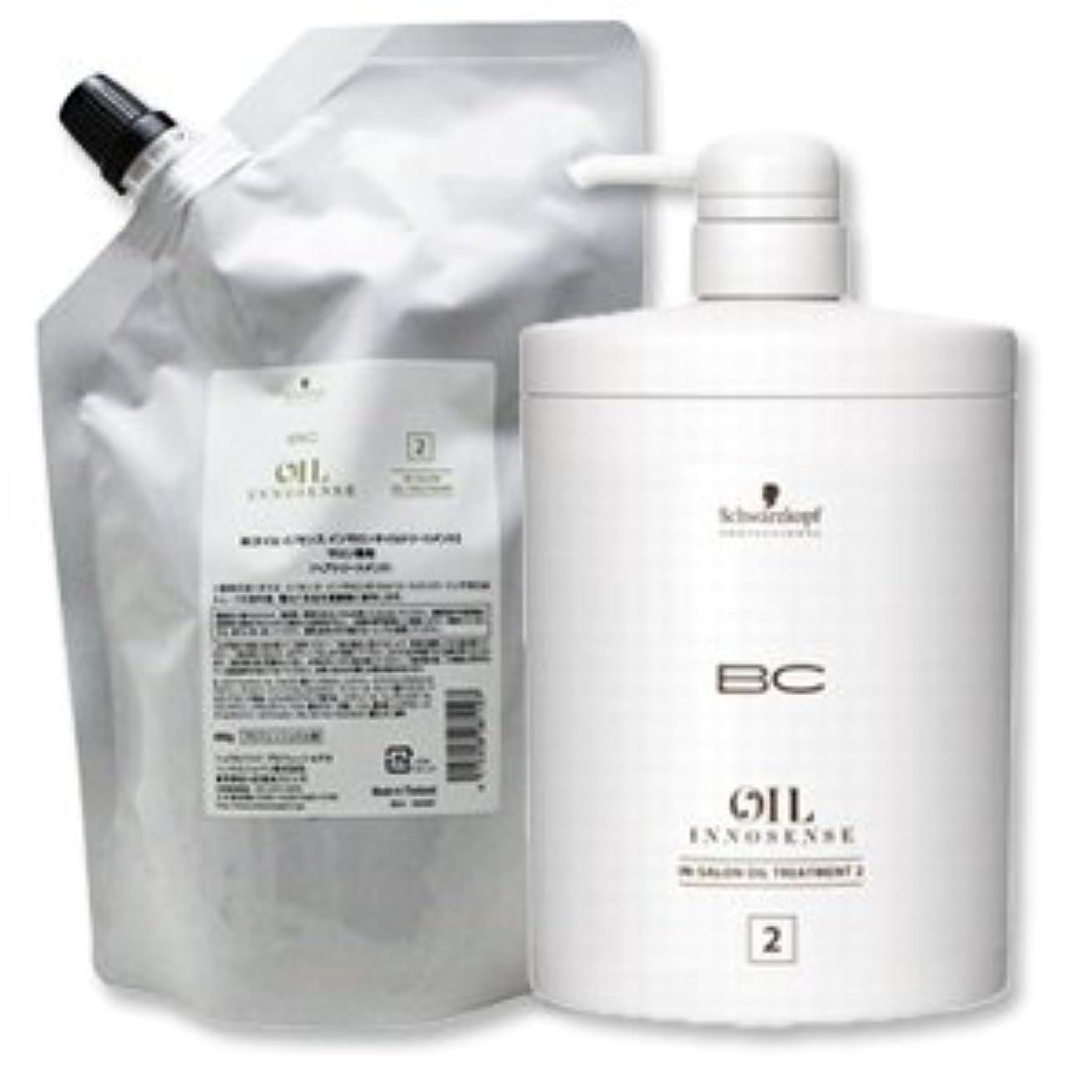 効率寛解書き出すシュワルツコフ BC オイルイノセンス インサロンオイルトリートメント2 600g + 専用容器ポンプボトル セット