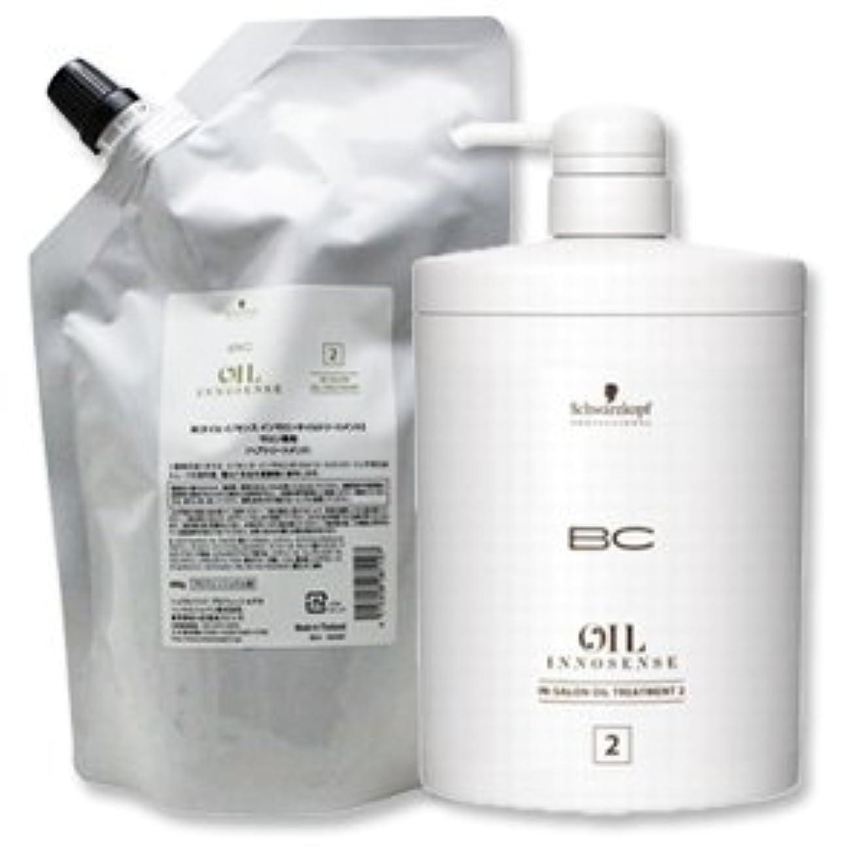 同一性私達ぎこちないシュワルツコフ BC オイルイノセンス インサロンオイルトリートメント2 600g + 専用容器ポンプボトル セット