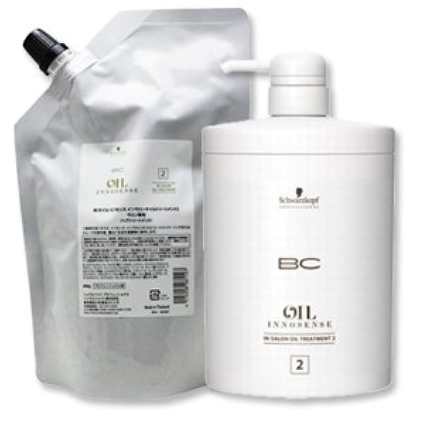 オートマトンスポット湿ったシュワルツコフ BC オイルイノセンス インサロンオイルトリートメント2 600g + 専用容器ポンプボトル セット