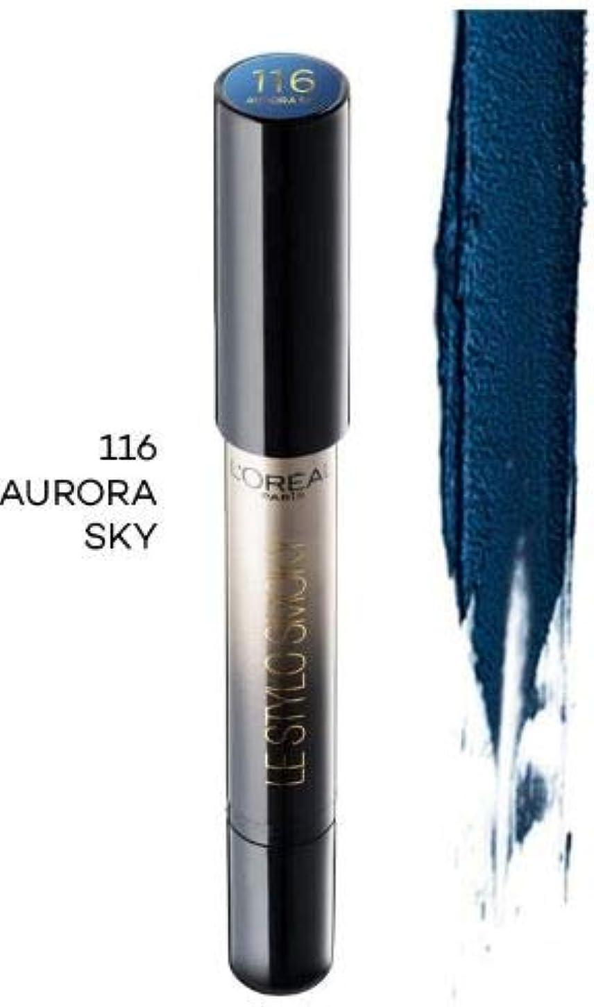 柔らかい宿る身元L'OREAL Le Stylo Smoky Eye Shadow Aurora Sky 116 1.5g オーロラ スカイ - 真のプルシアンブルー マット仕上げ