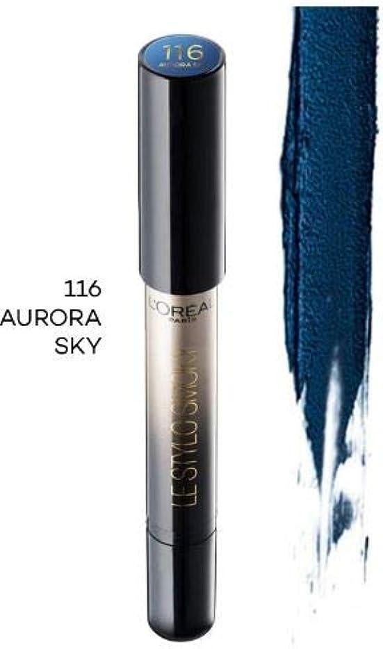 永久に大声で暴君L'OREAL Le Stylo Smoky Eye Shadow Aurora Sky 116 1.5g オーロラ スカイ - 真のプルシアンブルー マット仕上げ