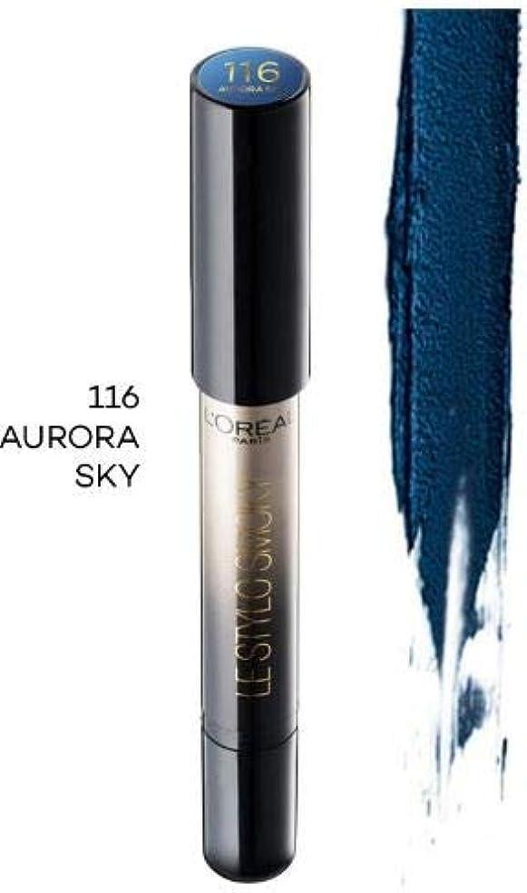 クロニクルジャンプする部分L'OREAL Le Stylo Smoky Eye Shadow Aurora Sky 116 1.5g オーロラ スカイ - 真のプルシアンブルー マット仕上げ
