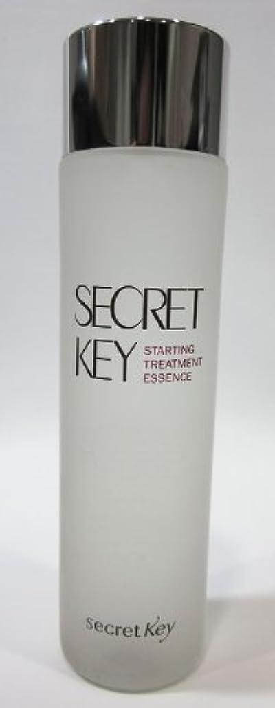 デマンド外国人オールSECRET KEY シークレットキー スターティング トリートメント エッセンス STARTING TREATMENT ESSENCE