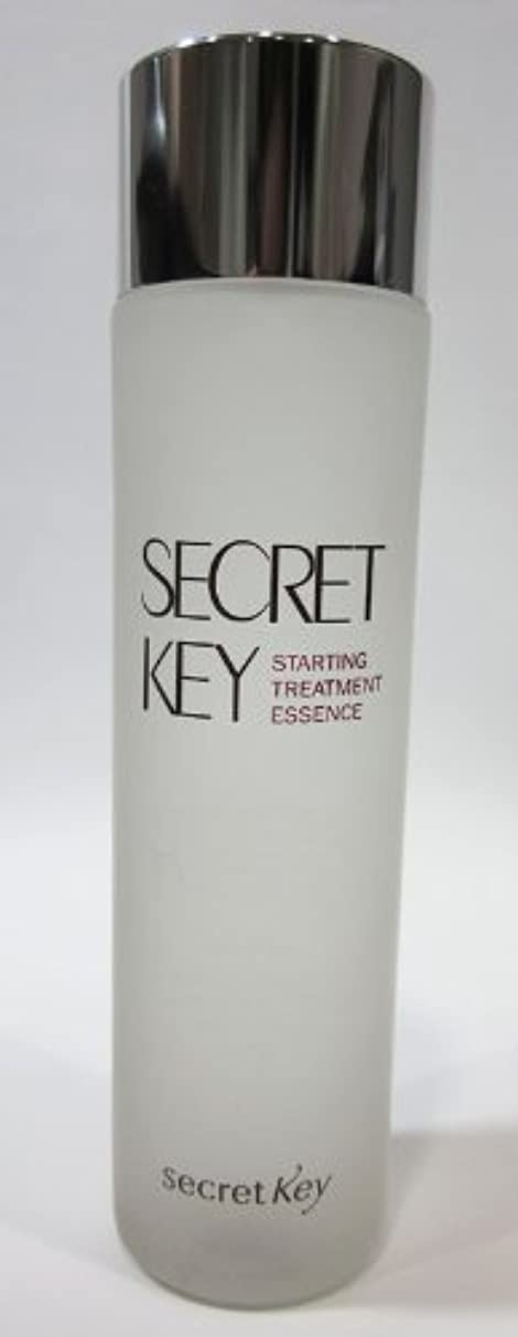 作成者洞察力情緒的SECRET KEY シークレットキー スターティング トリートメント エッセンス STARTING TREATMENT ESSENCE
