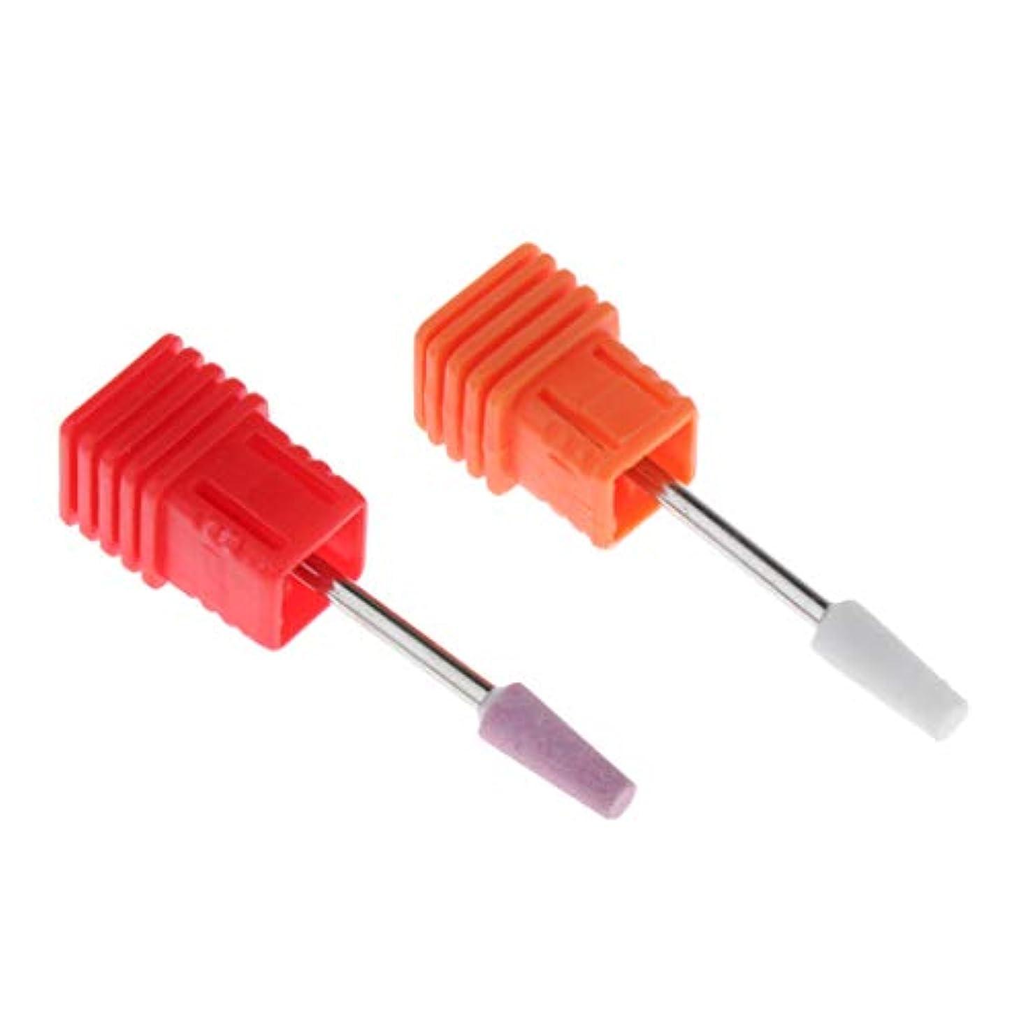 こだわりベスビオ山ピア爪 磨き ヘッド 電動研磨ヘッド ネイル グラインド ヘッド 優れた熱放散 耐摩耗性 2個 全6選択 - ホワイト+ピンク