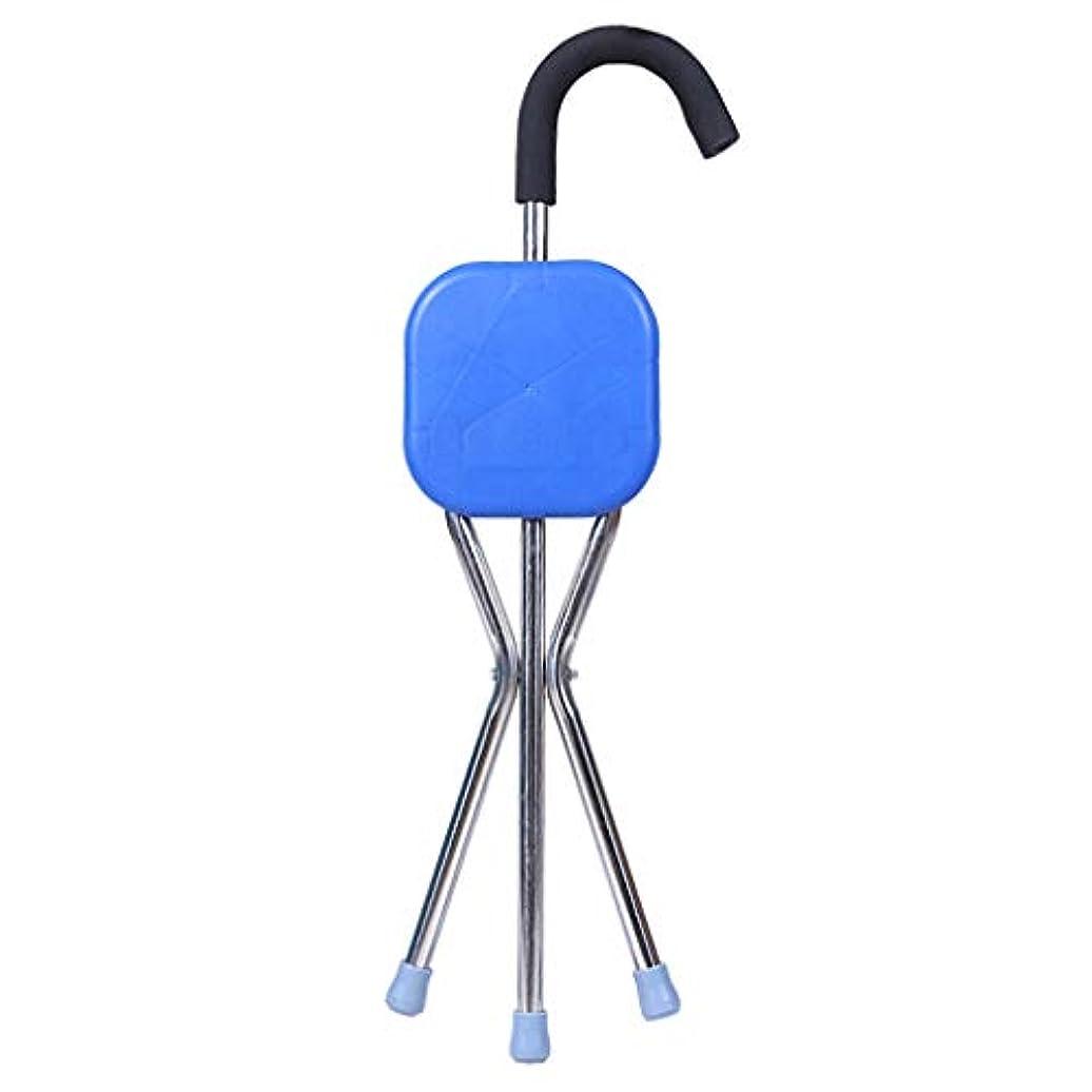 囲まれた解説鷲LEDライト付きアルミニウム杖-シート付き折りたたみ杖-軽量滑り止め杖-高齢者向け