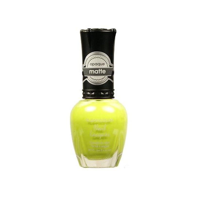 ボウル一掃するビュッフェ(6 Pack) KLEANCOLOR Matte Nail Lacquer - Lime Tickle (並行輸入品)