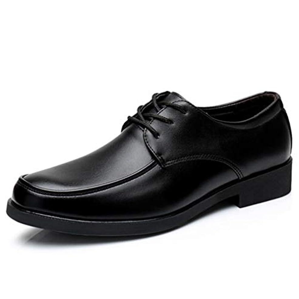 突っ込むちなみにボトルネックビジネスシューズ メンズ おしゃれ 防水 雪 雨 革靴 通気 仕事用 就活 ビジネス 紐靴 レースアップ ドレスシューズ おしゃれ 24cm~27cm 大きいサイズ 紳士靴 ブラック 黒