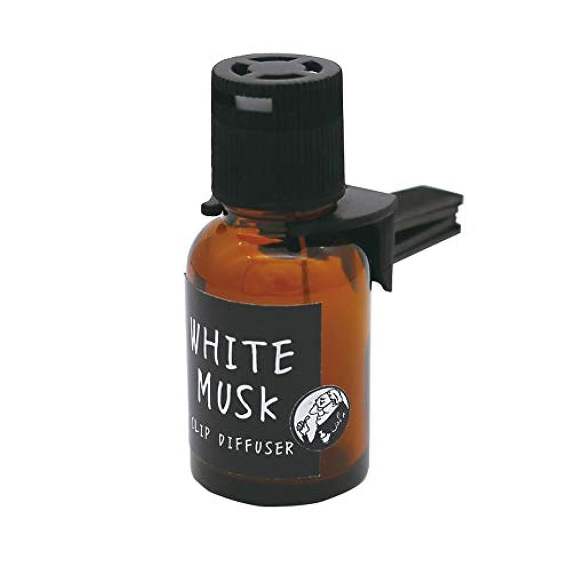 開発浪費同種のノルコーポレーション John's Blend 車用芳香剤 クリップディフューザー OA-JON-20-1 ホワイトムスクの香り 18ml