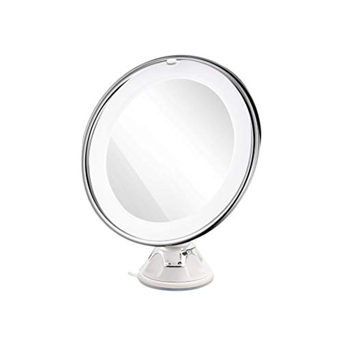 階ポンペイプリーツFrcolor 化粧鏡 LED 7倍拡大鏡 浴室鏡 卓上ミラー 吸盤ロック付き スタンド/壁掛け両用 360度回転 スタンドミラー(ホワイト)