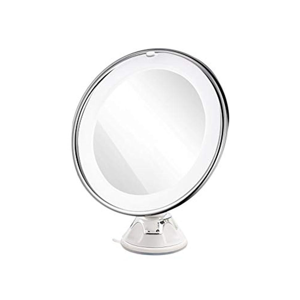 刺す昼間浸漬Frcolor 化粧鏡 LED 7倍拡大鏡 浴室鏡 卓上ミラー 吸盤ロック付き スタンド/壁掛け両用 360度回転 スタンドミラー(ホワイト)