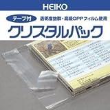 クリスタルパックT(テープ付き)T4-15(100枚入り)